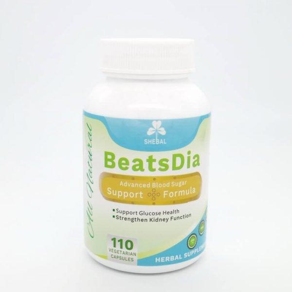 Beats Diabetes